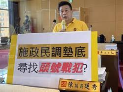 中市民調力爭上游 議員肯定地政局、觀旅局