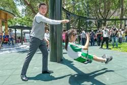 來盪鞦韆吧!竹市民族公園改造完工熱鬧啟用