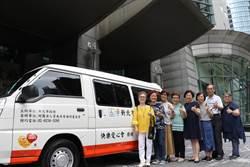 快樂愛心會81歲創始人白霞 率媽媽們捐贈新北復康巴士