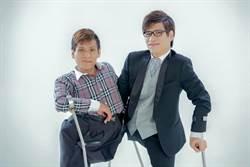 亞洲首對連體嬰分割40周年 弟告白離世兄「我愛你」