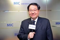 《科技》MIC:今年半導體估成長1.2% 台灣略優於全球