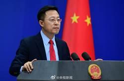 川普宣佈啟動取消香港特殊待遇政策 陸外交部回應