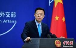陸外交部:美國勿以冷戰思維處理香港國安法問題