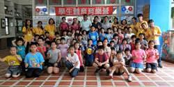 打造未來領導人 金大暑期體育育樂營招生