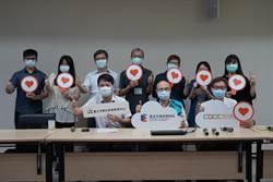 台北酷課雲開直播課程 幫助指考生複習
