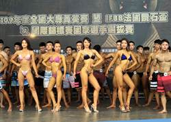 台東縣選手參加健美比賽 成績亮眼