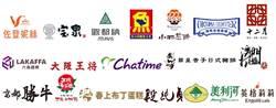 佐登妮絲號召17家企業 邀民眾吃喝玩樂做SPA