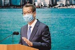 香港財政司長信心喊話 聯繫匯率制度不會崩盤