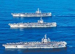石齊平》中美印太戰略終將對撞