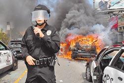 暴亂延燒逾22州 美動員國民兵