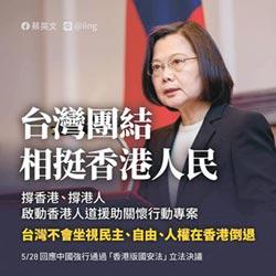 香港的事,就是我們中國人的事!