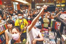 最酷書店關門 東區恐更蕭條
