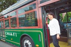 嘉市電動公車今上路