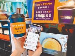 超商黑金大戰 不只喝咖啡 品味再升級