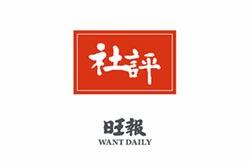 香港引爆美中霸權前哨戰