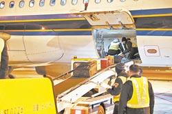 手機跟蹤行李 大興機場全程掌控
