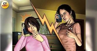 【蛇蠍貪婦1】離婚還想分房產 竟與胞姊密謀虐害幼女