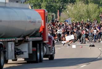 影》美大示威 油罐車駕駛開入被拖出痛毆