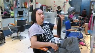 留長髮2年 20歲大專男生畢業前夕捐髮助癌友