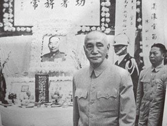 中樞領導無人 促蔣總裁挽危局