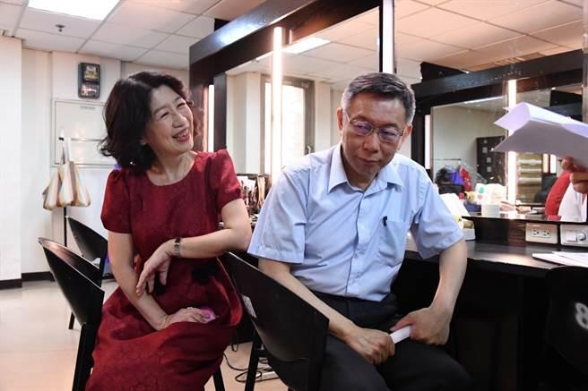 台北市長柯文哲與妻陳珮琪。(取自陳珮琪臉書)