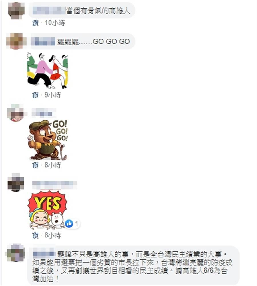 網友在陳致中臉書留言。(圖/翻攝 陳致中臉書)