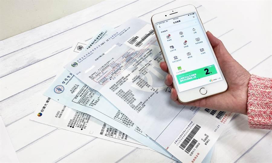 LINE Pay 新增「電信費」專區,每月手機費輕鬆繳。(一卡通提供/黃慧雯台北傳真)