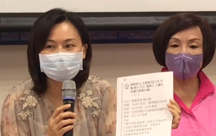 國民黨高雄市5位議員今舉行記者會,爆料罷韓請走路工。(圖/翻攝自 國民黨高雄市黨部臉書)