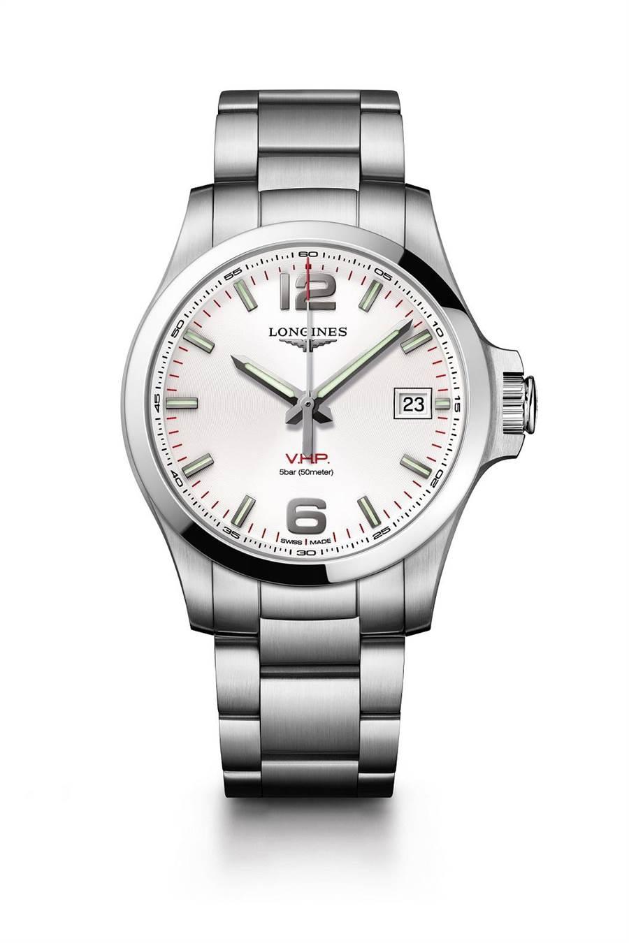 浪琴表征服者系列 V.H.P.大三針銀面腕表,3萬4200元。(Longines提供)
