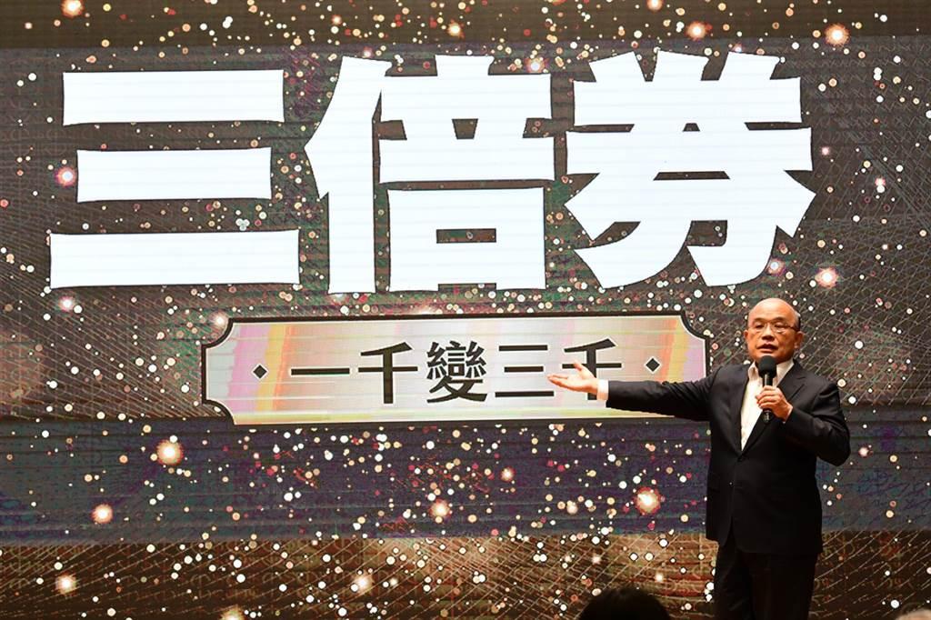 行政院長蘇貞昌召開記者會說明「振興三倍券」。