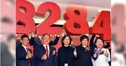 【上櫃新秀三竹1】競拍風暴後首出面釋疑 中華電衝獲利調漲簡訊費