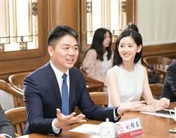 昔捲性侵屢爆離婚 野生劉強東奶茶妹互動曝婚姻狀態