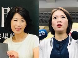 簡舒培藉質詢修理人妻陳佩琪  瞬間變成豬隊友掀雙標黨