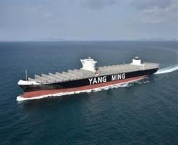 海運業救命錢來了 交通部審查通過165億航運紓困貸款