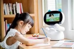 《通信網路》機器人伴線上學習 亞太電搭資費獨賣「凱比同學」