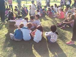 透過各種管道找學伴 教養孩子的路上不孤單