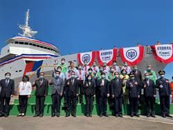 蔡總統為台船新造4千噸級巡防艦「嘉義艦」命名