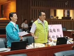 日本解封未列入台灣 宜縣議員:那要當什麼朋友?做什麼姊妹市?