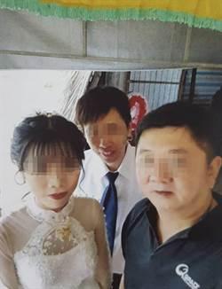 想娶越南美嬌娘昏了頭 男花45萬找非法仲介換得一場空