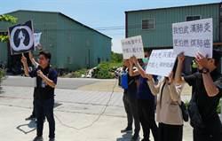 台中市議員羅廷瑋 台電不要用新台幣收買中部人的健康