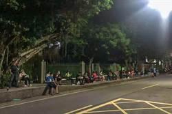 竹市北門國小家長排隊登記課後照顧班