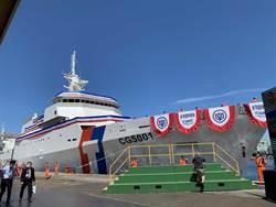 4000噸級巡防艦下水 蔡英文命名「嘉義艦」