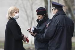 俄羅斯將推新冠新藥 亞美尼亞總理全家染疫