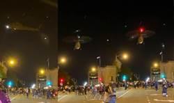 影》威懾抗議新招 軍用直升機華府低飛