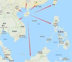 趕超香港  大陸擘建海南自由貿易港