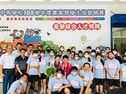 國立旗農領航  新課綱內容帶領學生進入探索學習旅程