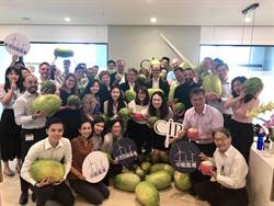 CIP連年支持彰化西瓜節 大力下單挺彰化瓜農