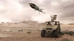 BAE導向火箭  步兵也能精準打擊