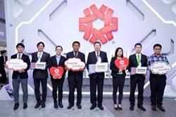 貿協打造台灣精品智慧機械線上展覽館正式上線