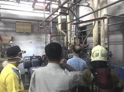 台南安平工業區 驚傳冷凍廠氨氣外洩